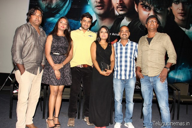 Pramadam (Chavu 100%) Trailer Launch Photos ,Pramadam Trailer Launch photos,Arra Movies Pramadham Chavu 100 percent Trailer Launch details,Telugucinemas.in ,Pradip kumar Pramadam Trailer Launch photos,Telugucinemas.in