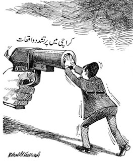 Cartoon on Karachi riots