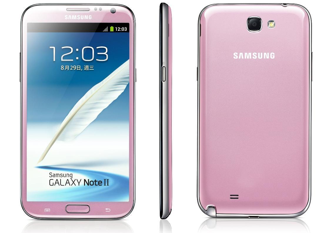 Samsung galaxy Not 2 GT-N7100 MHL MOBILE HIGH DEFINITION ...