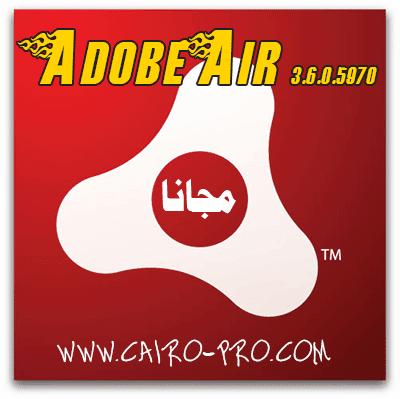 Dowload Adobe Air 3.6.0.5970