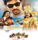 MP3 – Yamaleela 2 (2014) Telugu Audio Download