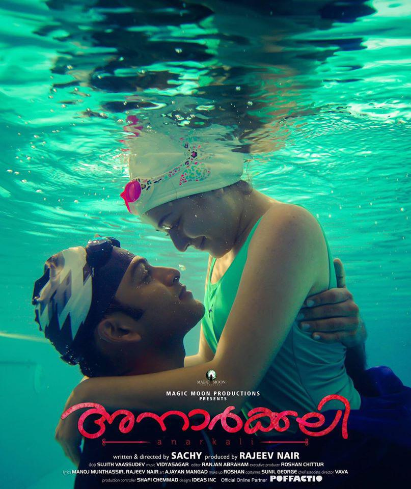 Watch Anarkali (2015) DVDRip Malayalam Full Movie Watch Online Free Download