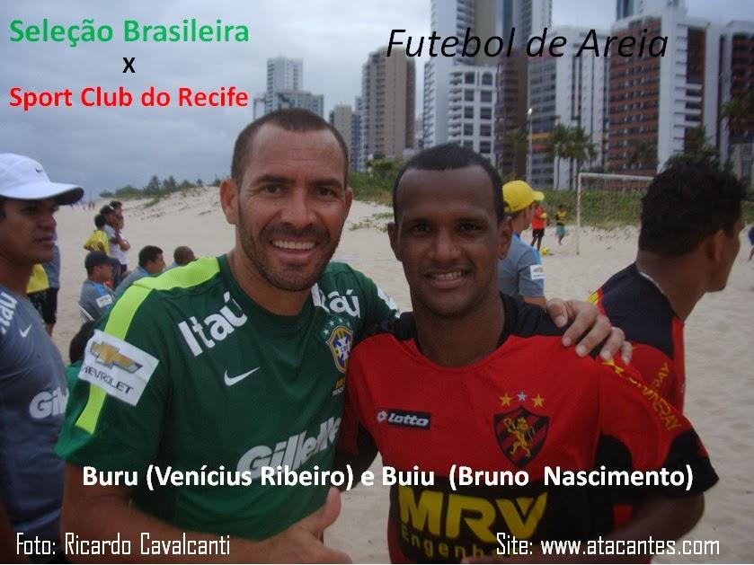Amistoso da Seleção Brasileira e Sport com Bruno Nascimento