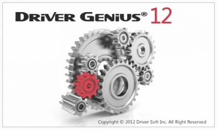 Driver genius professional edition v10 incl serial