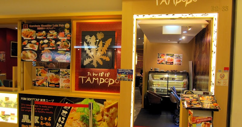 Tampopo South Street Artesia Ca Food Menu