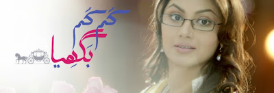 Kumkum Bhagya Episode 312 22 June 2015 Zee Tv