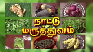 Naattu Maruthuvam 05-05-2016 | Sun tv Morning Shows Sooriya Vanakkam today Naattu Maruthuvam 5th May 2016