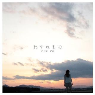 etsuco - Wasuremono わすれもの