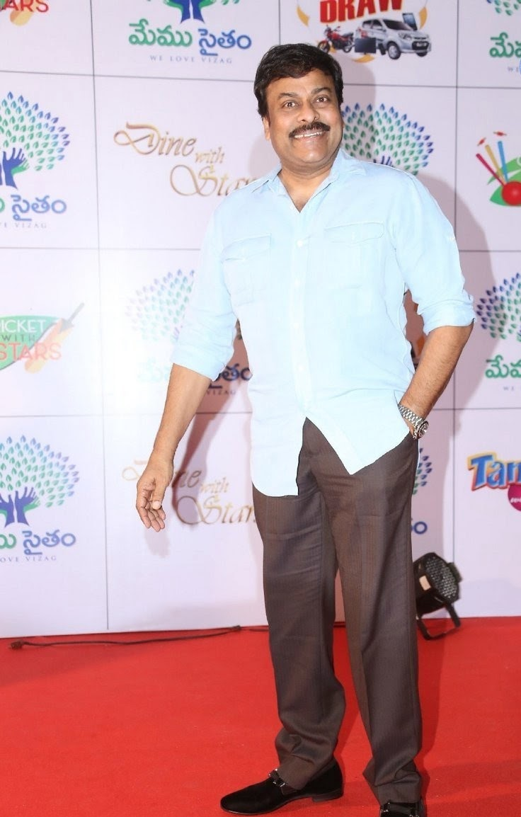 Actor Chiranjeevi Latest Photos Gallery At Memu Saitam Dine With Stars Event