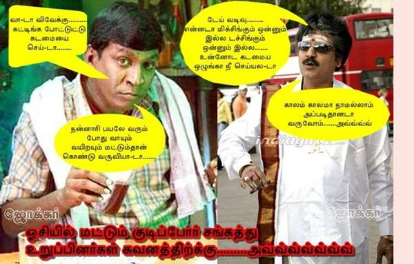 Edy Vadivelu Funny Pictures Indian Gallery