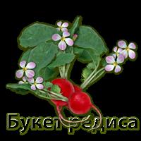 Вика Мирошкина