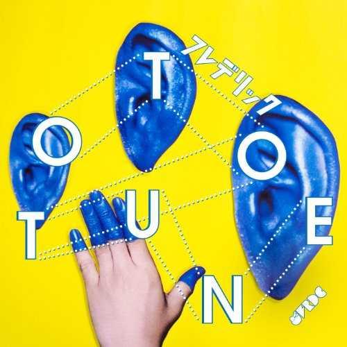 [Album] フレデリック – OTOTUNE (2015.11.25/MP3/RAR)