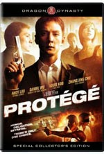 Protege (Moon to) (2007)