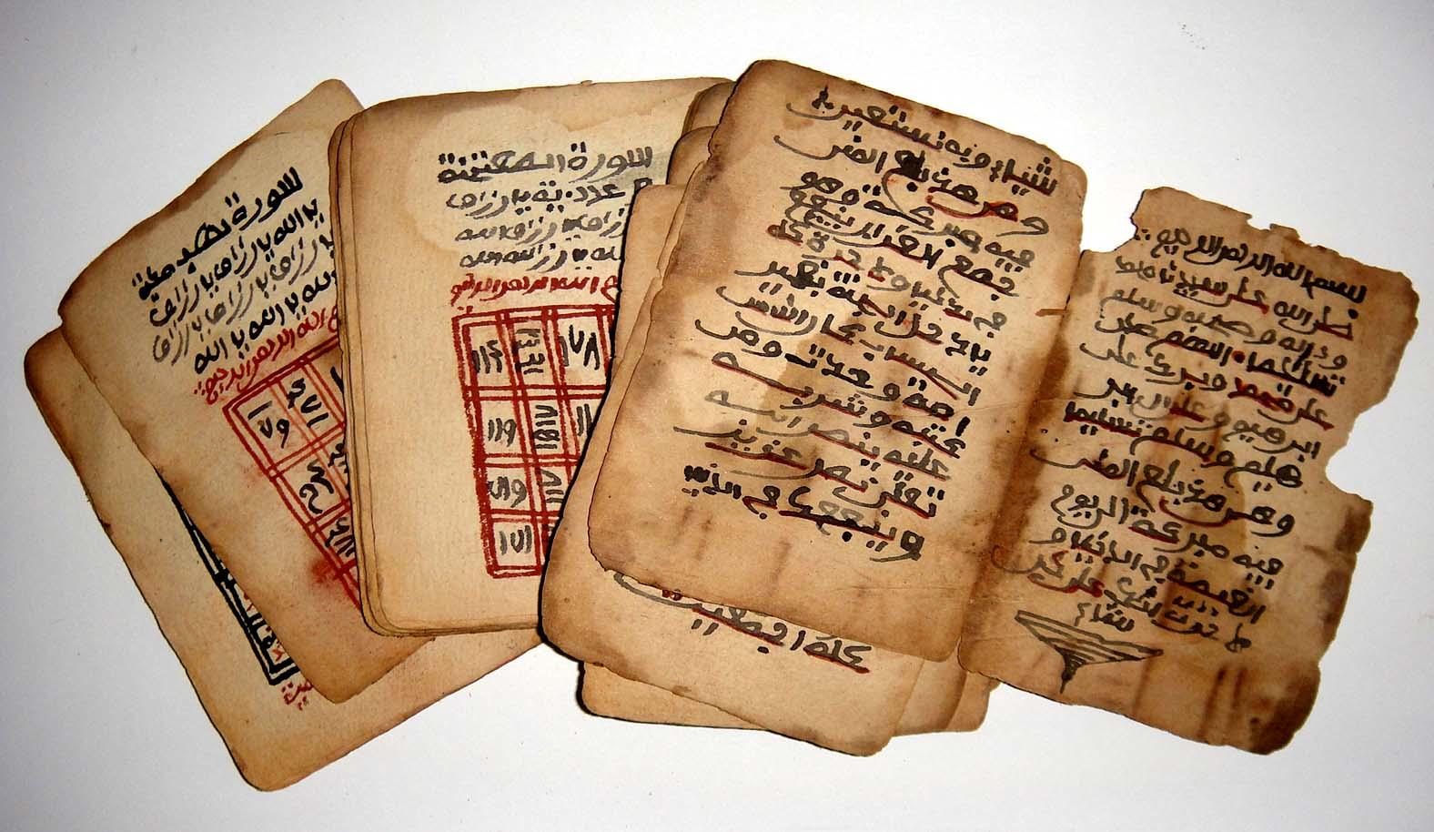 abu dervish ancient manuscript review 97 antique
