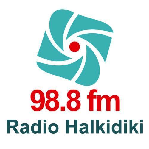 """""""Ακούστε live ράδιο Χαλκιδική"""""""