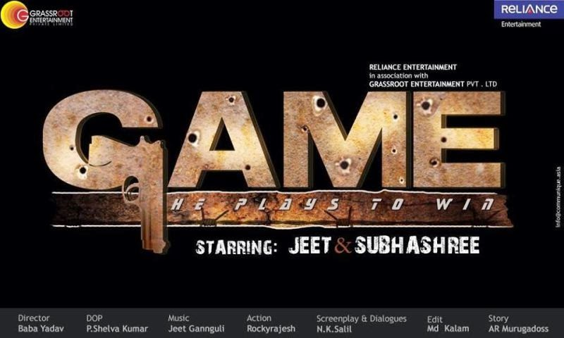 Game (2014) Bengali Movie First Look Poster