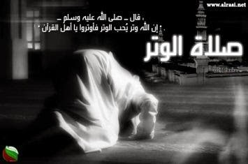 Doa Sholat Witir Arab Dan Artinya