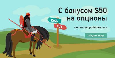 Рейтинг обменников криптовалют-4