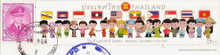 King Bhumibol & National  Children's Day Stamp