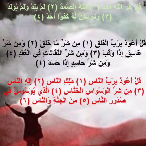 اللهـم احفـظ الكــويت وصباحهـا