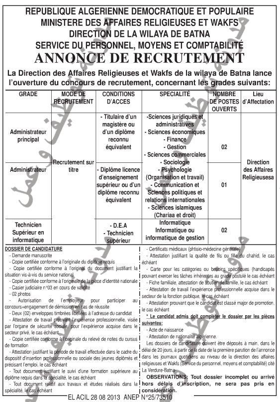 اعلان مسابقة توظيف في مديرية الشؤون الدينية و الاوقاف لولاية باتنة اوت 2013 06.jpg