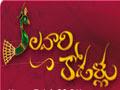 Kalavari Kodallu Zee Telugu