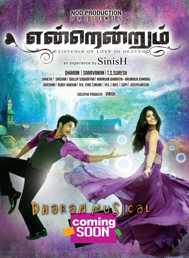 Endrendrum 2014, Watch Endrendrum Movie Online