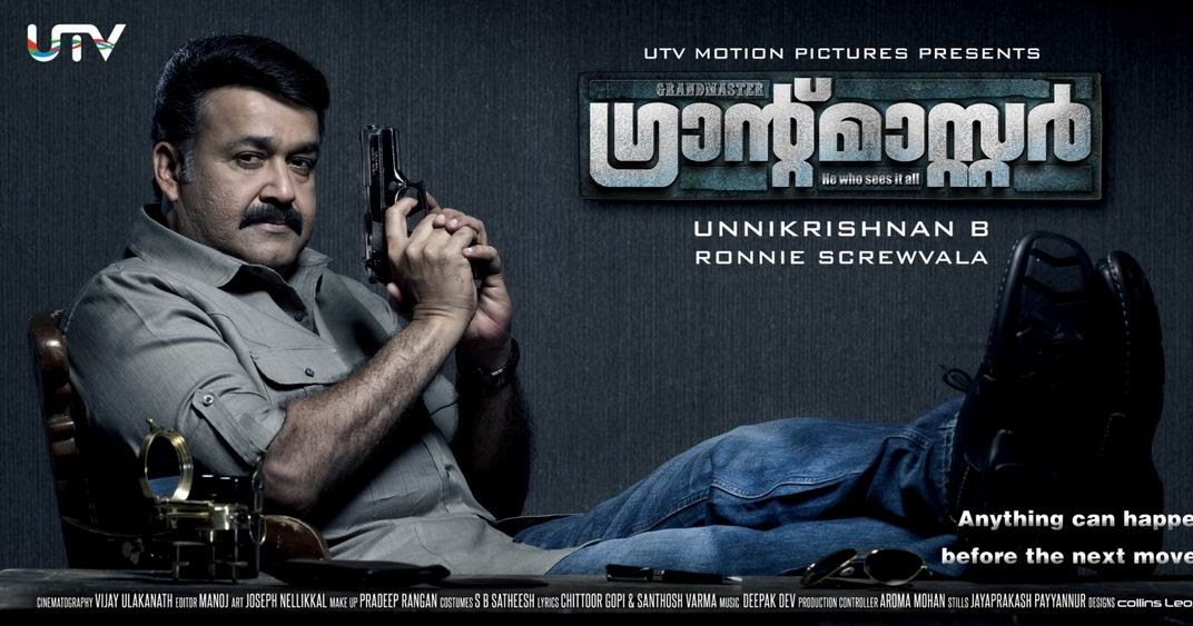 Kuttyweb | Malayalam And Tamil Mp3 Songs Download