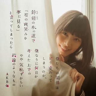 lyric suzukake nanchara akb48