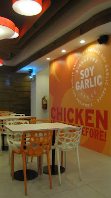 #032eatdrink, food, cebu,fastfood, korean cuisine, IT Park Cebu