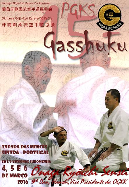 15º GASSHUKU