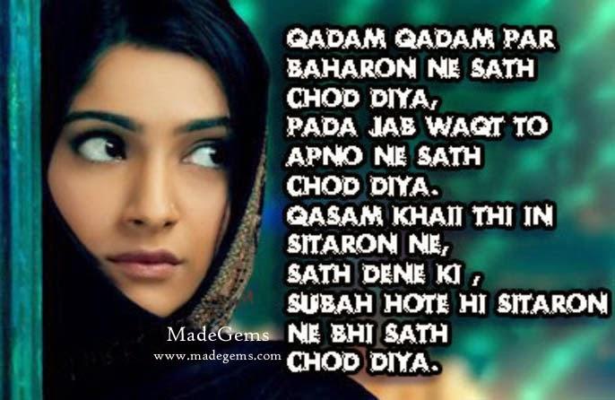 Dard Bhari Love Shayari