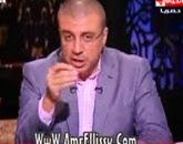 - برنامج  واحد من الناس مع عمرو الليثى حلقة  الجمعه 19-12-2014