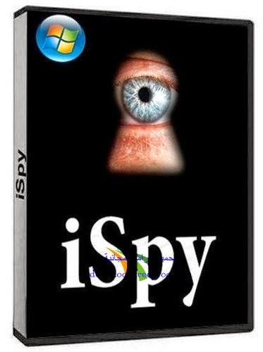 تحميل برنامج iSpy 6.2.5.0 مجانا آخر اصدار