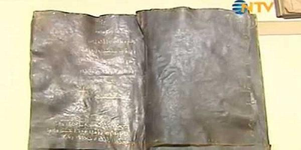 نسخة مكتوبة بخط اليد من الانجيل تتنبأ برسالة النبى محمد