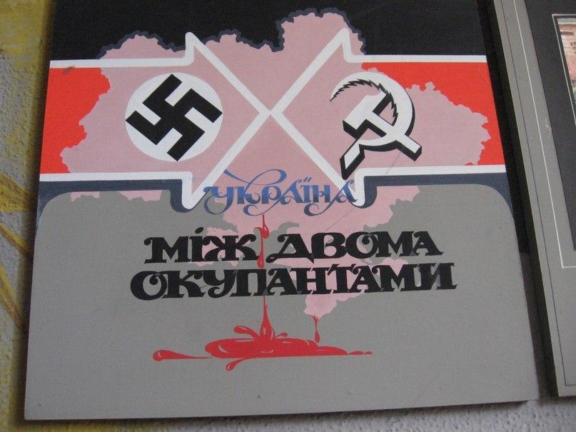 """""""Комуняку на гілляку!"""" - во Львове день рождения Бандеры также отметили факельным шествием - Цензор.НЕТ 610"""