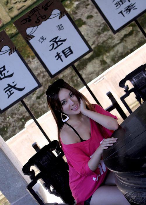 Wedding Amoy China Montok