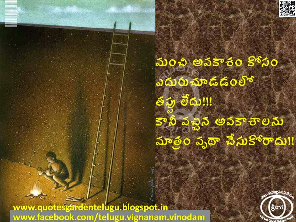 Whatsapp-Facebook-SMS-Pinterest-Good-Reads-Telugu-images