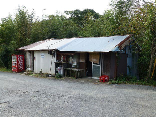 山口線 吉田商店