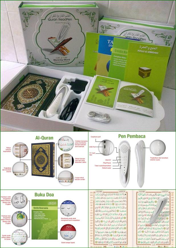 electronic quran