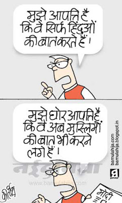 narendra modi cartoon, bjp cartoon, congress cartoon, election 2014 cartoons, indian political cartoon