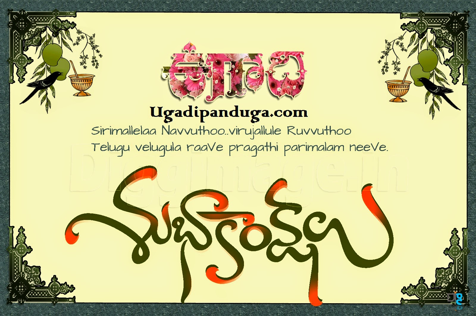 Ugadi greetings happy ugadi 2015 festival greetings wishes images sms kristyandbryce Images