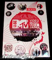 Tokio Hotel en los Premios MTV VMA Japón - 25.06.11 - Página 9 Gvd