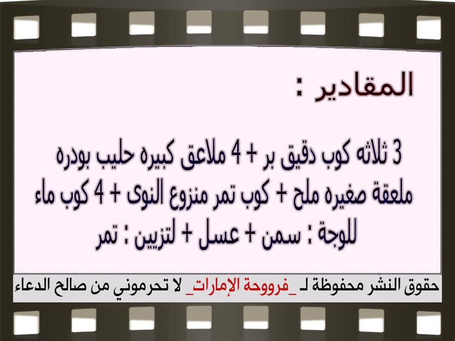 http://4.bp.blogspot.com/-EE7OV3Y4W7w/VnFH3awmzsI/AAAAAAAAaHM/e80rBY7MrlA/s1600/3.jpg