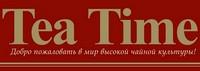 Газета Tea Time