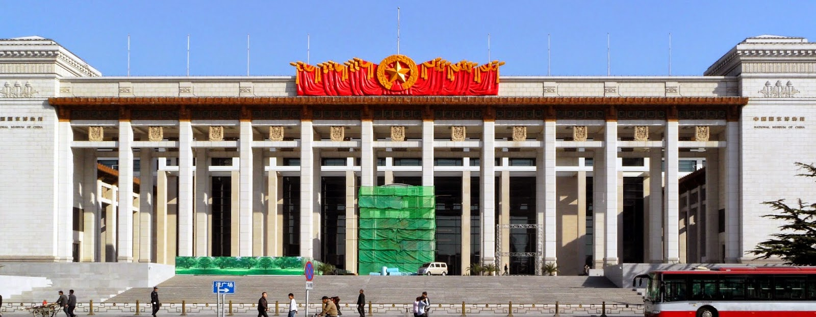 https://picasaweb.google.com/110534705729011664696/Beijing2010