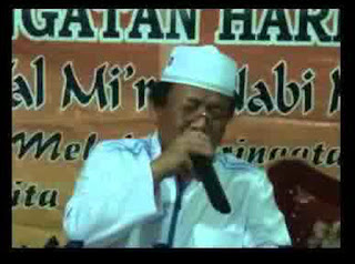 DOWNLOAD MP3 TILAWAH QORI' H. MUAMMAR ZA SURAT AL HASYR