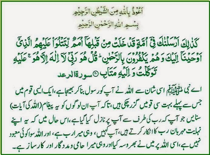 Daily Aayat, daily hadith, Daily Quran, Daily Quran And Hadith, Islamic Content, Islamic, islam,
