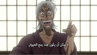 الحلقة أنمي Ushio Tora 2015