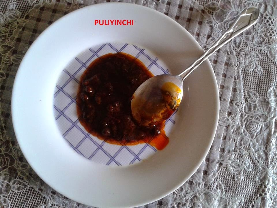 PULI INJI (sweet and sour ginger pickle)